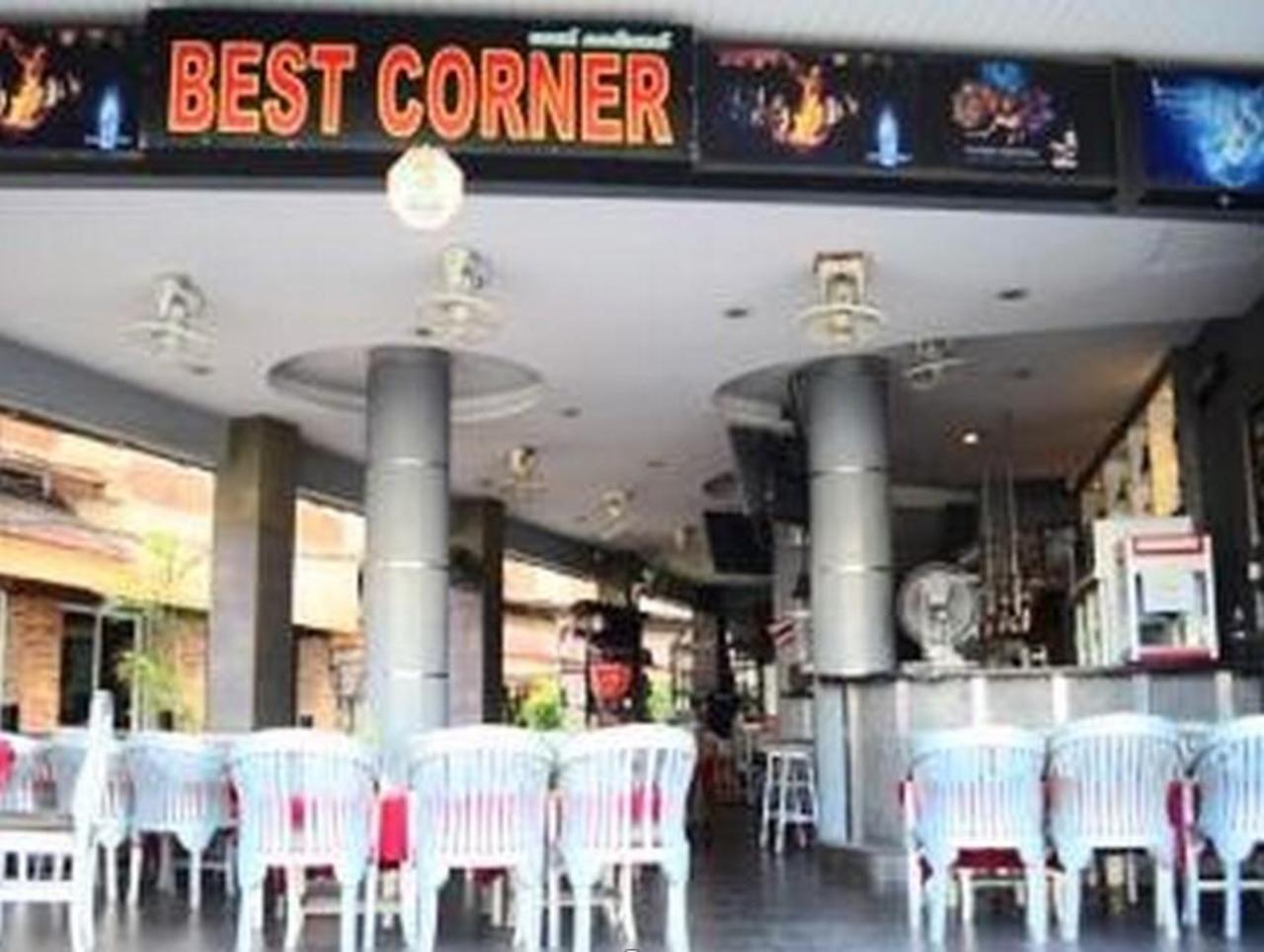 โรงแรมเบสท์ คอร์นเนอร์ พัทยา (Best Corner Hotel Pattaya)