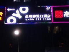 OYO Shenglinna Holiday Hotel, Shenzhen