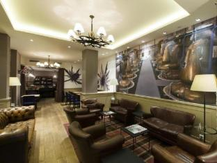 Hotel Brittany Parijs - Bar/Lounge
