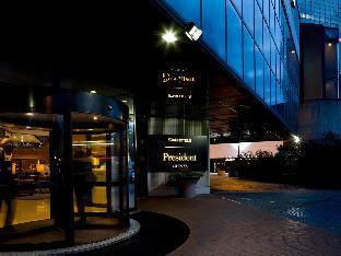 Starhotels President Foto Agoda