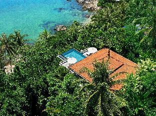 Trisara Phuket Villas & Residences