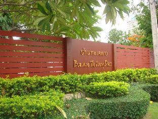 booking Hua Hin / Cha-am Baan Talay Dao Resort hotel