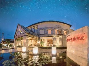 Get Promos Tohsang Ubon Hotel
