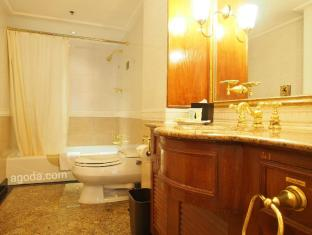 Emperor (Happy Valley) Hotel Hong Kong - Banyo