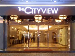 The Cityview Hotel Hongkong - Inngang