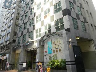 West Hotel PayPal Hotel Hong Kong