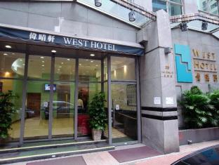 West Hotel Hong Kong - Entrada