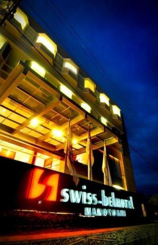Coupons Swiss-Belhotel Manokwari