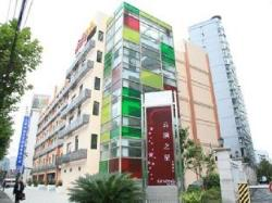 Genting Star Hotel Shanghai Branch Shanghai