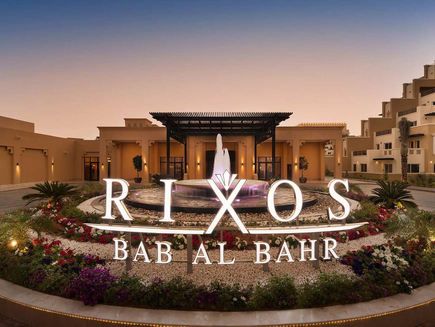 Al Marfa' United Arab Emirates  City new picture : Rixos Bab Al Bahr Hotel Ras Al Khaimah United Arab Emirates Photos ...