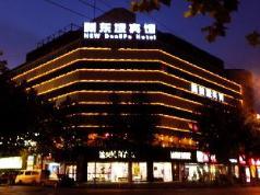 Hangzhou New Dongpo Hotel, Hangzhou
