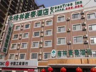 GreenTree Inn Shangqiu Guide Road Express Hotel
