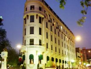 Imperial Reforma Hotel Mexico City - Exterior