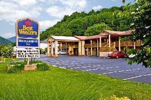 Coupons Best Western Mountainbrook Inn
