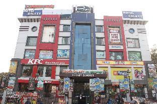 Hotel Galaxy Аллахабад