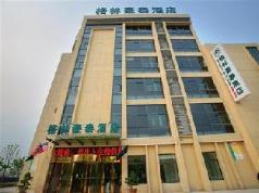 GreenTree Inn Jiangsu Huaian University Town Business Hotel, Huaian