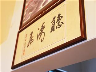Kikunami Homestay B&B Yilan Taiwan