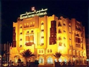 Booking Now ! Safeer International Hotel