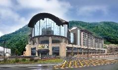 Grand Land Kande Hotel, Shennongjia Linqu