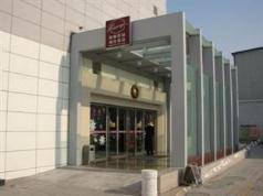 Housing International Hotel Zibo, Zibo