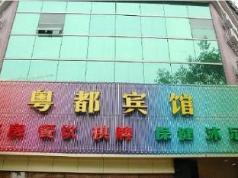 Guangzhou Yuedu Hotel, Guangzhou
