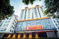 More New Hotels, Dongguan