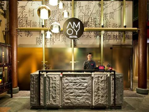AMOY by Far East Hospitality Beach Resort Deals