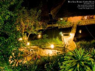 River Kwai Botanic Garden Resort PayPal Hotel Kanchanaburi