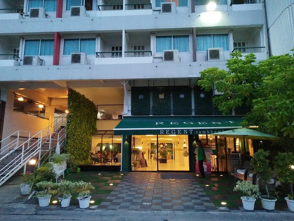 兰甘亨22号丽晶酒店,โรงแรมรีเจนท์ รามคำแหง 22