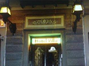 Hotel Villa Old Rustaveli