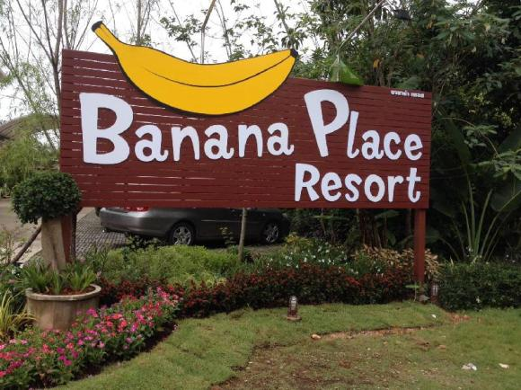 Banana Place Chumphon Resort