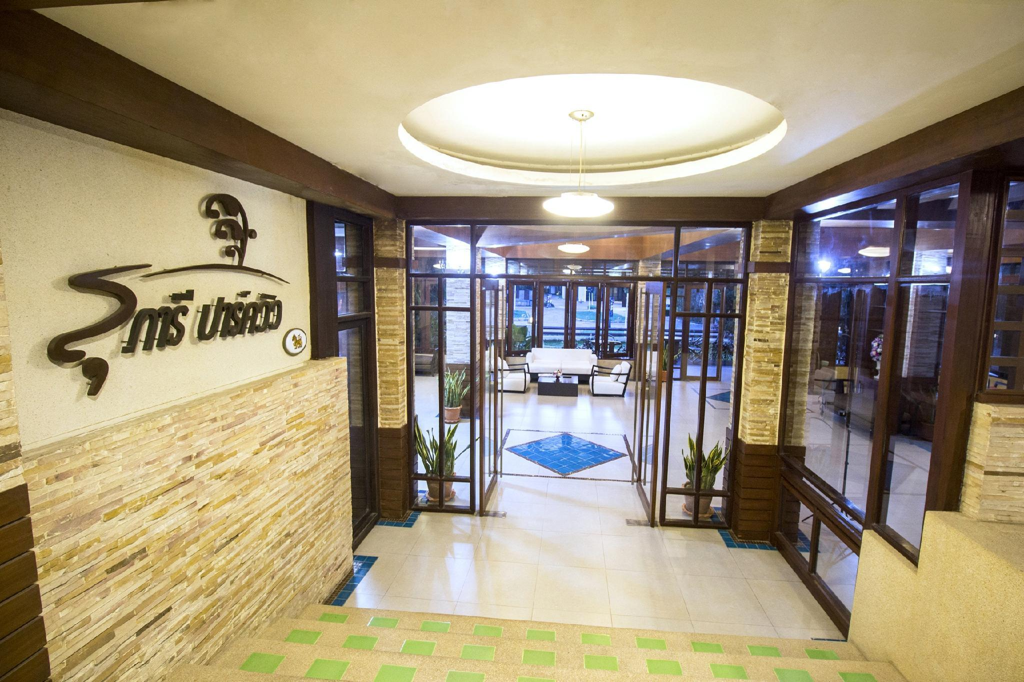 Suparee Parkview Hotel,โรงแรมสุภารี ปาร์ควิว