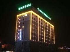 GreenTree Inn Longnan Cheng County Bus Terminal Branch, Longnan