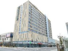 GreenTree Inn Suqian First People Hospital Express Hotel, Suqian