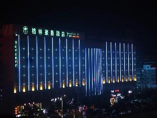 GreenTree Inn Suzhou Yongqiao District Jinhai Avenue Branch