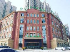 GreenTree Inn Hefei Feidong County High Speed Station Changjiang East Road Express Hotel, Hefei