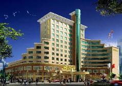 ROYAL CROWN HOTEL, Qingyuan