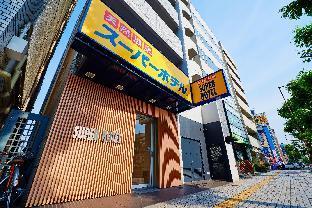 수퍼 호텔 오사카 텐노지 image