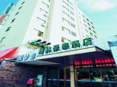 GreenTree Inn Jiaixing Tongxiangshi Zhenxingzhong Road Branch, Jiaxing