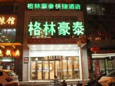 GreenTree Inn Taiyuan Wanbolin Qianfeng South Road Changfeng West Street Branch, Taiyuan