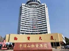 , Pingdingshan