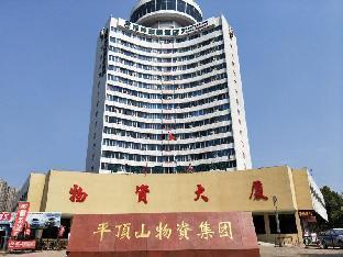GreenTree Inn Pingdingshan Wanda Plaza Branch