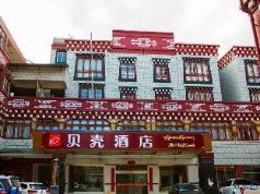 Shell Hotel Deqen Xianggelila Tancheng Plaza, Deqen