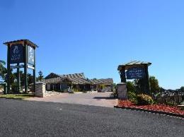 Lakes Resort Mount Gambier