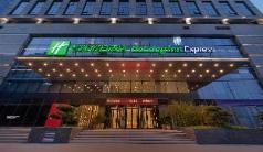 Holiday Inn Express Zhengzhou Zhengdong, Zhengzhou