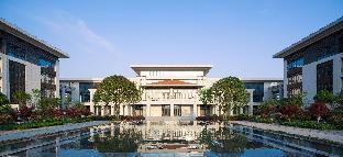 New Century Hotel Guian Guizhou