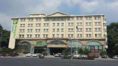 Holiday Inn Express Nanjing Xuanwu Lake, Nanjing