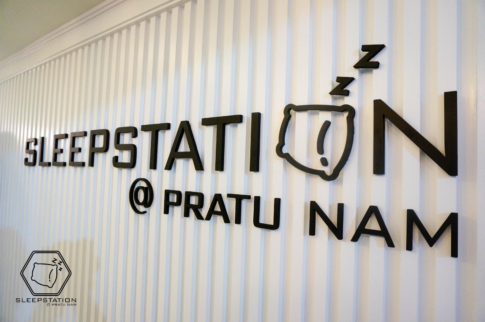 Sleepstation @pratunam,Sleepstation @pratunam
