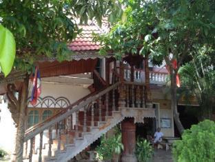 SoukSomPhone Hotel - Attapeu