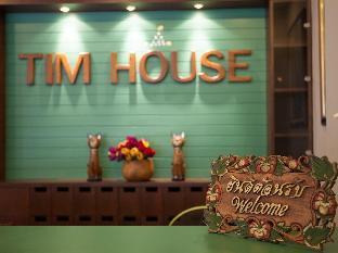 รูปแบบ/รูปภาพ:Tim House